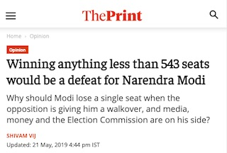Modi should win 543 seats in India election